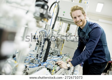 Engineer in the factory #272671073