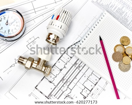 Engineering heating. Concept Heating. Project of heating for house.
