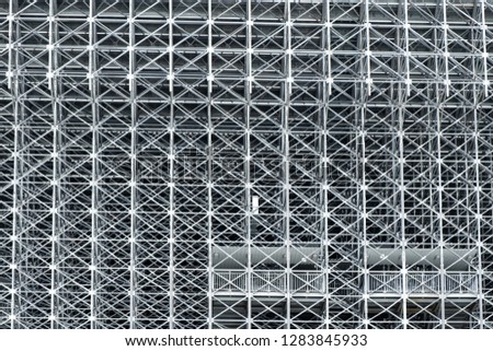 engineering structures for metal structures of the stadium stands, construction metal structures connected to each other #1283845933