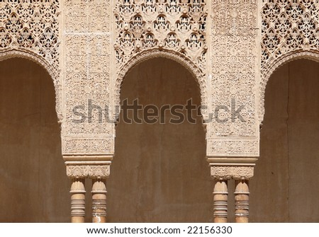 Engraved arches. Islamic art. Nasrid Palace - Alhambra