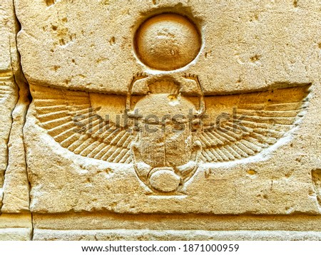 Engraved figure of the Egyptian god on the wall inside the Edfu temple in Egypt Zdjęcia stock ©