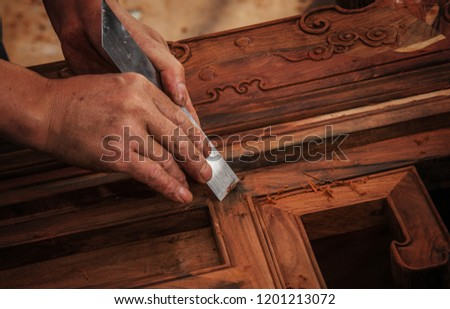 Engraving and scraping of mahogany furniture #1201213072