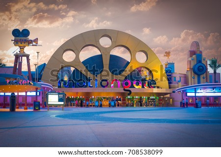 Enternance to Dubai Park and Resorts - MotionGate Dubai - Tomasz Ganclerz - Dubai, Dubai Park and Resorts 21 August 2017