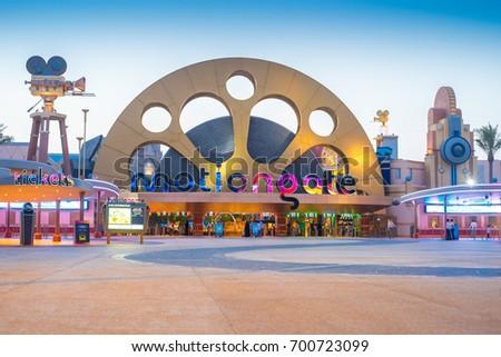 Enternance to Dubai Park and Resorts - MotionGate - Tomasz Ganclerz - Dubai, Dubai Park and Resorts 21 August 2017