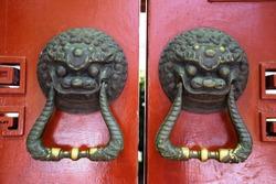 Entrance door at Chinese Garden of Friendship, in Sydney, Australia