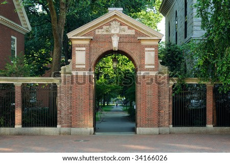 Entrance Gate to Harvard Yard