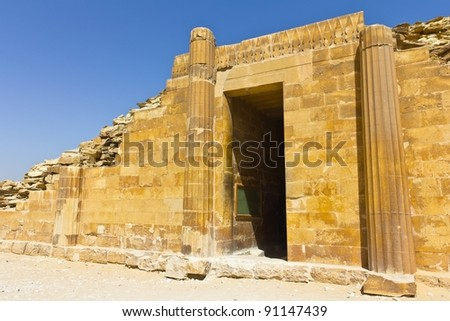 Entrance of an ancient house in the desert of Saqqara beside the step pyramid.