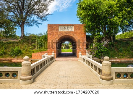 """Entrance of Eternal Golden Castle, Tainan, Taiwan. The translation of the Chinese text is """"Eternal Golden Castle"""""""