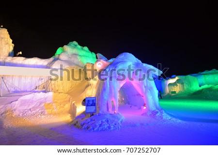 Entrance of Illuminated ice cave in Snow Festival Sapporo, Hokkaido, japan. #707252707