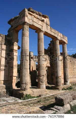 Entrance of the Forum of Proculus in ancient Cyrene Libya