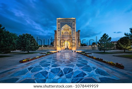 Entrance portal to Gur-e-Amir - a mausoleum of the Asian conqueror Timur (also known as Tamerlane) in Samarkand, Uzbekistan