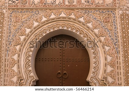 Entrance to a traditional riad in the shape of a key hole in Marrakesh, Morocco