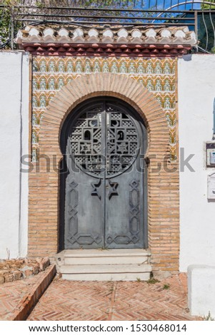 Entrance to a typical house of Granada (called carmen), Spain