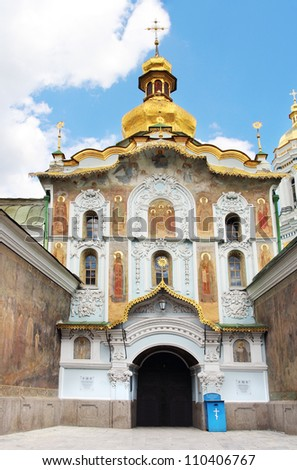 Entrance to Kiev Pechersk Lavra. View on ancient icon painted facade
