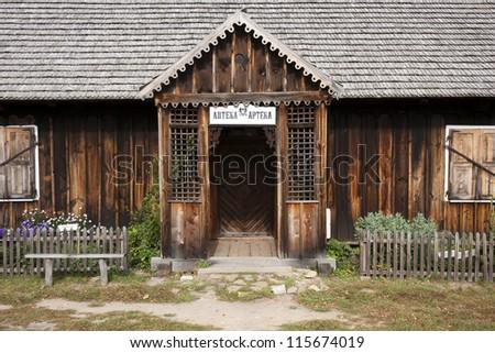 Entrance to old drug store Zdjęcia stock ©