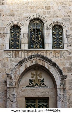 Entrance to the Armenian Chapel of St  James at the church of the Holy Sepulchre, Jerusalem, Israel