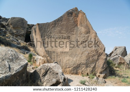 Entrance to the Qobustan petroglyphs area in Azerbaijan listed in Unesco, World Heritage
