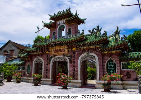 Entrance to the Quan Cong temple in Hoi An, Vietnam