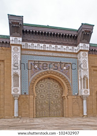 Entry doors to the Royal Palace in Casablanca, Morocco