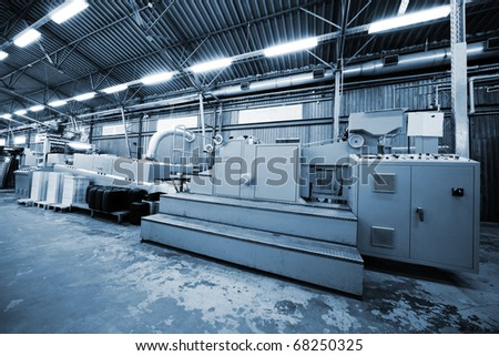 Equipment For A Press In Modern Printing House 68250325