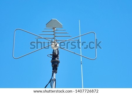 equipment for meteorological observations against the sky #1407726872