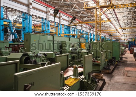 Equipment for the production of cars on the background of production #1537359170
