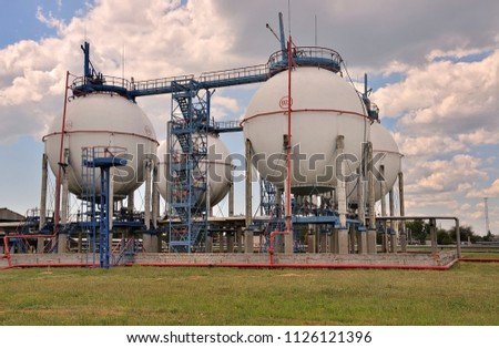 Equipment of Industrial Enterprise - refinery and chemical plant: vessels, pipes #1126121396