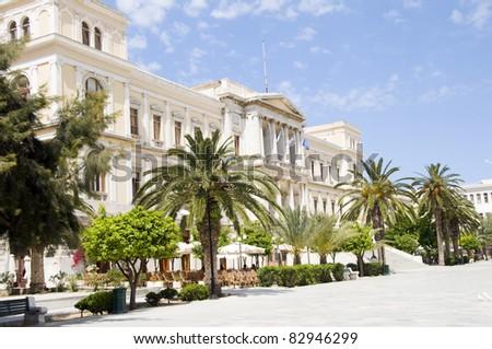 Ermoupolis Town Hall marble streets Syros Island Cyclades Greece with outdoor cafe