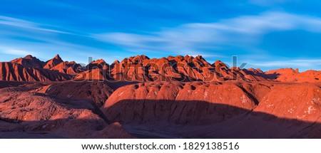 Eroded landscape of Devil Desert (Desierto del Diablo) in Los Colorados area close by Tolar Grande town in the province of Salta in La Puna ecoregion of the Andes in Argentina, South America, America Stock fotó ©