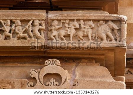 Erotic sculptures at Vishvanatha Temple at the Western temples of Khajuraho in Madhya Pradesh #1359143276