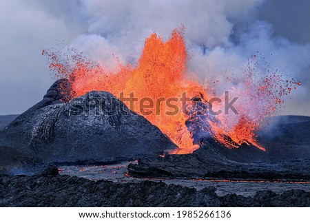 Erupting vulcano in iceland with melting lava Сток-фото ©