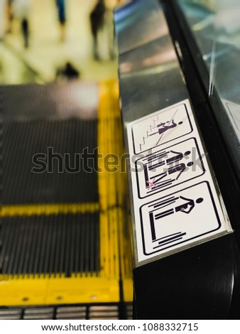 Escalator signs and symbols #1088332715