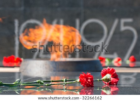 Eternal fire in memory of victims in the war