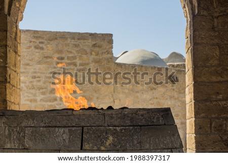 Eternal flame in Baku Ateshgah (Fire Temple of Baku), Azerbaijan