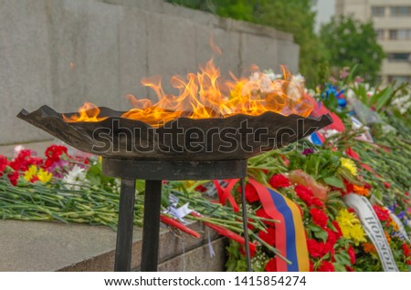 Eternal flame - Knyazheska Garden - Victory day commemoration - Sofia, Bulgaria