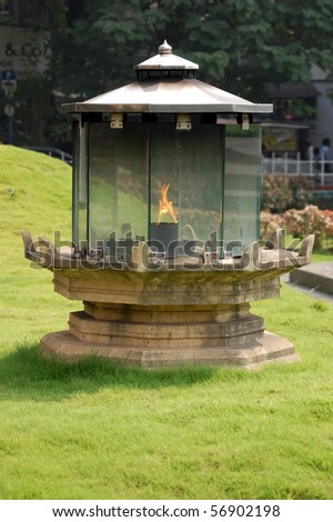 Eternal Flame, Mumbai The eternal flame burning in memory to India\'s war heroes in Hutatma Chowk in Mumbai (formerly Bombay).