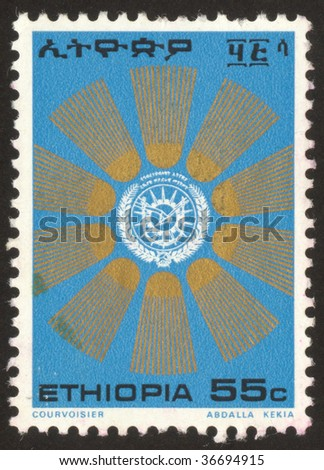 ETHIOPIA - C. 1974:. Pattern on a blue background.