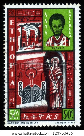ETHIOPIA - CIRCA 1962 : stamp printed in Ethiopia shows image Gebre Mesqel Lalibela king of Ethiopia and church of Saint George, one of many churches hewn into the rocky hills of Lalibela , circa 1962 - stock photo