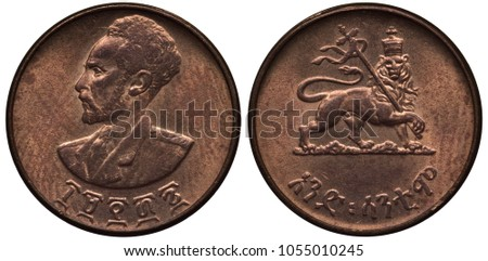 Ethiopia Ethiopian copper coin 1 one cent 1936, uniformed bust of Emperor Haile Selassie, crowned lion holding standard,