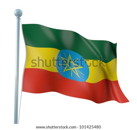Ethiopia Flag Detail Render - stock photo