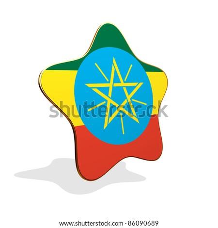 Ethiopia flag STAR BANNER
