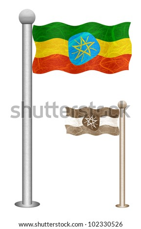 Ethiopia flag waving on the wind. Flags of countries in Africa. Mulberry paper on white background.