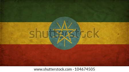 Ethiopia grunge flag