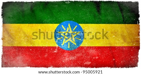 Ethiopia grunge flag - stock photo