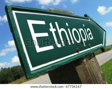 ETHIOPIA road sign