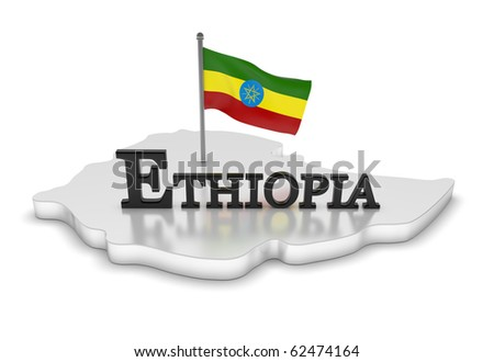 Ethiopia Tribute/digitally rendered scene with flag and typography