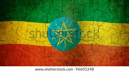 Ethiopian flag on a cracked grunge background