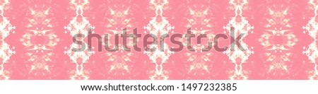 Ethnic Pattern Bright. Boho Seamless Print. Abstract Grunge Texture. Damask Endless Design. Endless Folk Background. Pink, White, Gold Ethnic Pattern Bright.