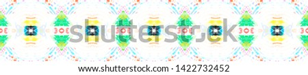Ethnic pattern bright. Mexican seamless print. American colorful illustration. Indian fashion style. Aztec textile ornament. White, blue, red, green, purple ethnic pattern bright. #1422732452