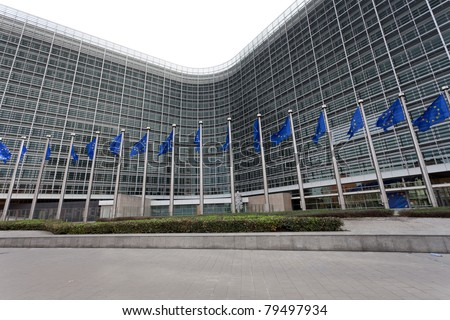 European Commission building in Brussels - stock photo